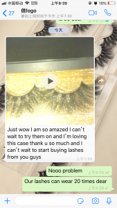 Dunhill Lashes Review